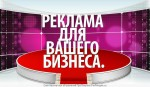 Агентство Интернет Рекламы АгИРек
