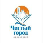 """ООО """"Чистый Город"""""""