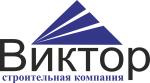 ООО Виктор