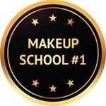 Школа визажистов Makeup School  #1