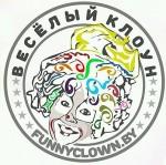 """Студия детских праздников """"Весёлый Клоун"""""""