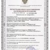 Экспресс-тест на коронавирус производство россия