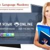 Скидка  курс чешского языка для начинающих